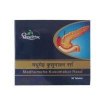 Madhumeha Kusumakar Rasa 30 tablets dhootpapeshwar