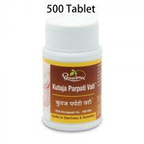 Kutaja Parpati Vati Tablets 500